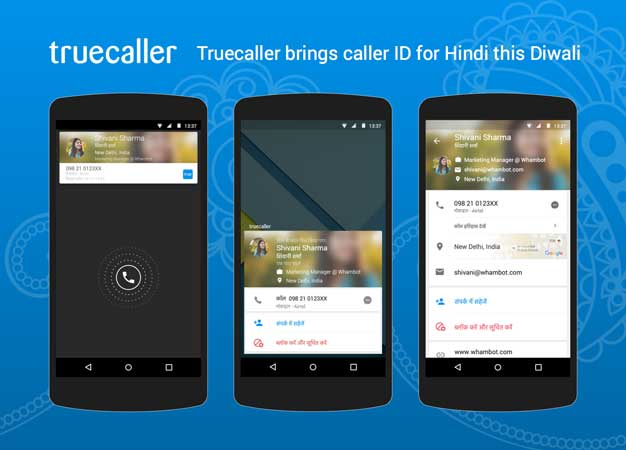 Truecaller-hindi-diwali