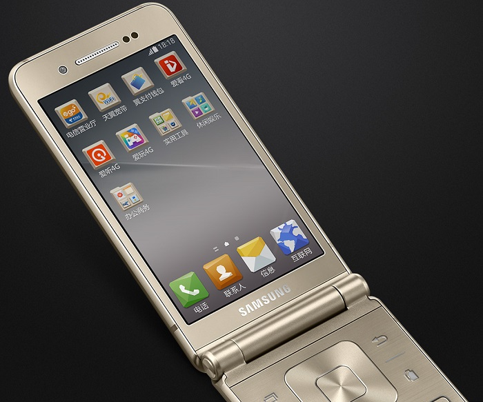 samsung-w2016-flip-phone-4g