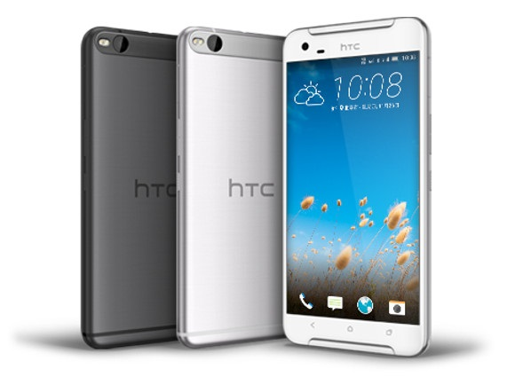 HTC-One-X9-official