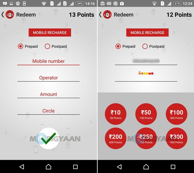 How-to-get-paid-for-incoming-calls-Android-Guide-7-1