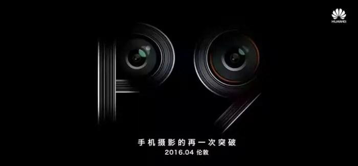 huawei-p9-dual-camera-confirmation