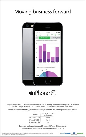 apple-iphone-india-lease-plans