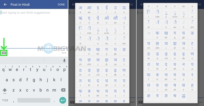 how-to-post-in-hindi-on-facebook-for-android-5