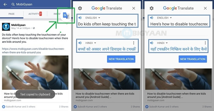 how-to-translate-text-from-within-any-app-6