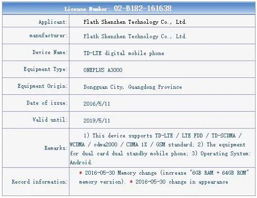 oneplus-3-6-gb-ram-variant-tenaa-certified