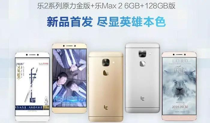 leeco-le-max2-6-gb-ram-128-gb-storage-variant
