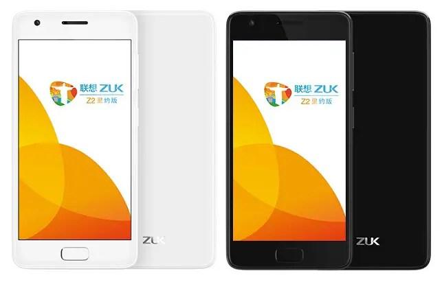 ZUK-Z2-Rio-Edition-official