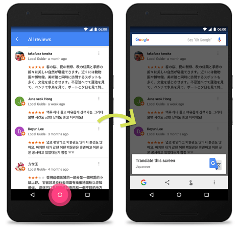 google-now-on-tap-text-translation-and-more
