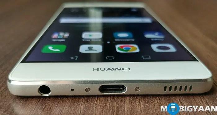 Huawei-P9-Review-6-1