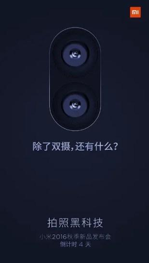 xiaomi-teases-dual-rear-camera