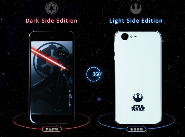 star-wars-phone-sharp-official