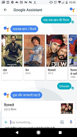 google-allo-hindi-support
