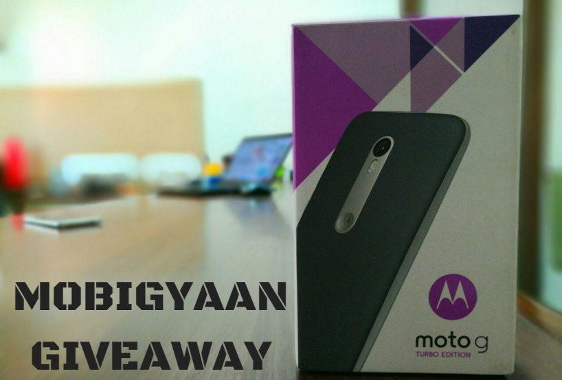MobiGyaan-Motorola-G-Turbo-Giveaway-8th-Anniversary