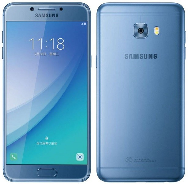 Samsung-Galaxy-C5-Pro-official