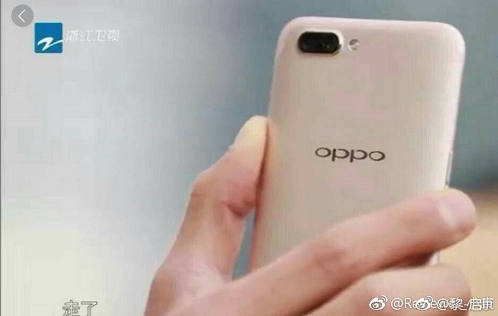 oppo-r11-dual-rear-camera-leaked-image