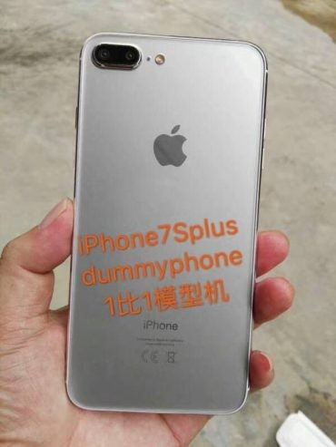 iphone-7s-plus-dummy-leaked