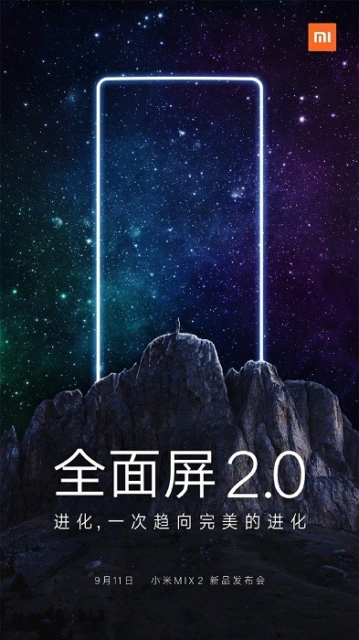 xiaomi-mi-mix-2-september-11-launch-1