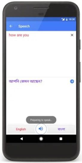 google-translate-offline-translate-conversastion-mode-indian-languages-2