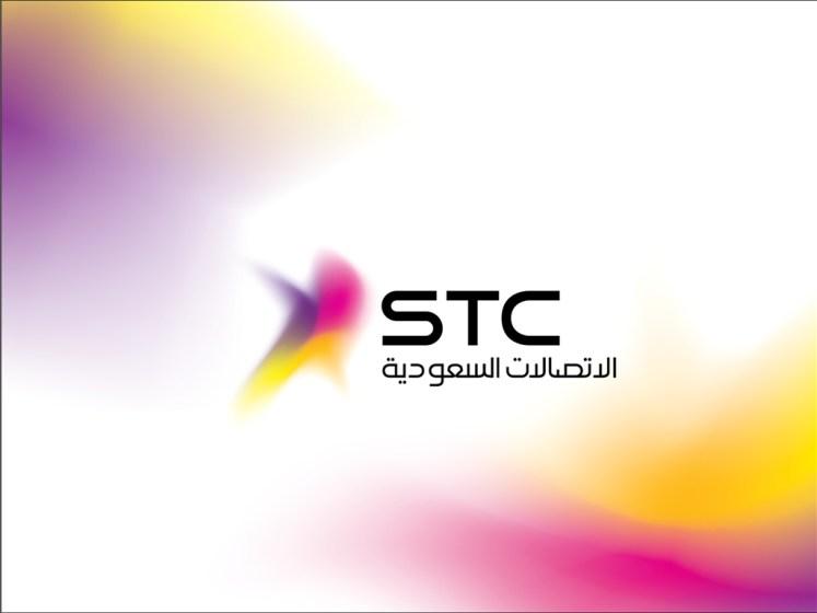 عروض النظام مسبق الدفع من شركة الاتصالات السعودية