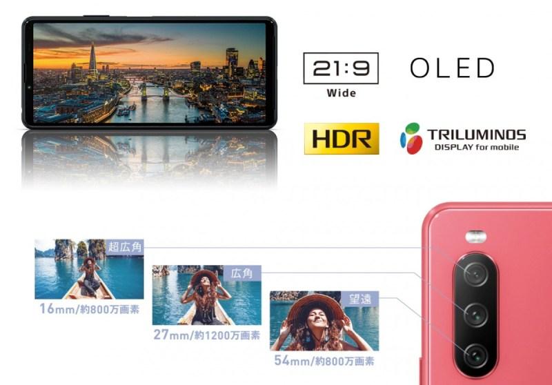 تعرف على هاتف Sony Xperia 10 III Lite الجديد