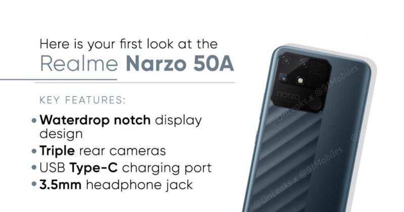 إليكم التسريبات للقادم Realme Narzo 50A