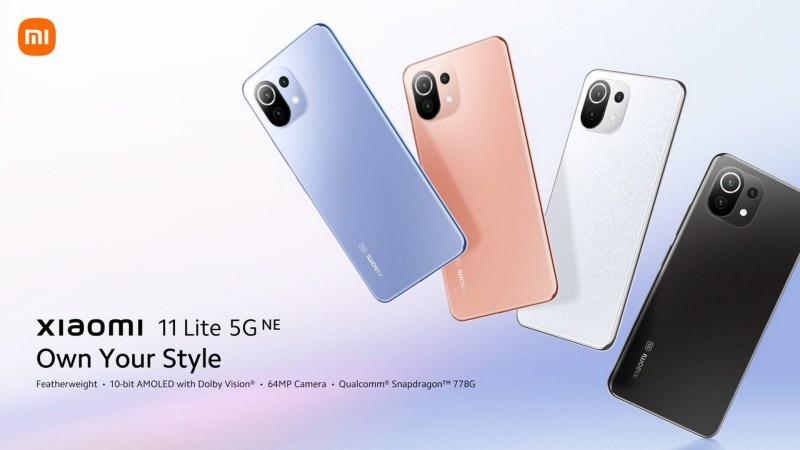 إليكم مزايا وعيوب هاتف Xiaomi 11 Lite 5G NE