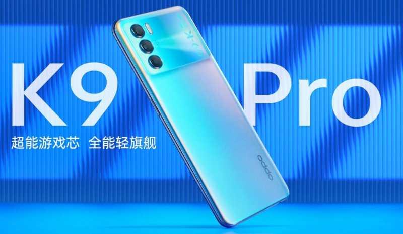 اوبو تُطلق هاتف Oppo K9 Pro في الصين بدعم للـ5G ومواصفات ممتازة