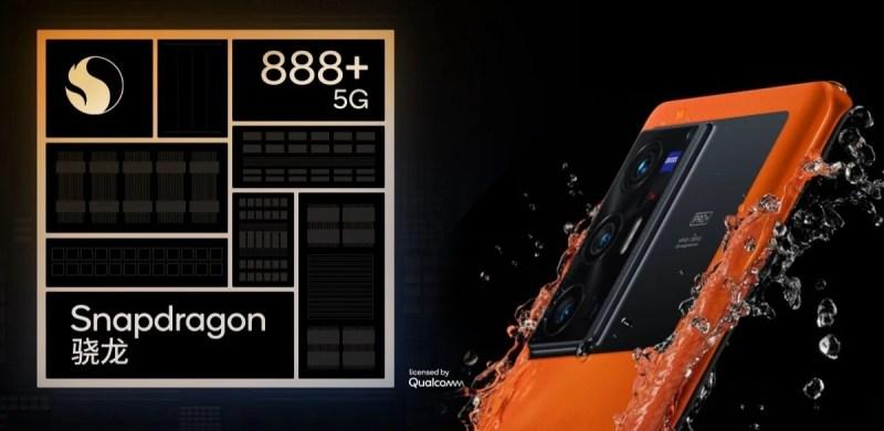 فيفو تعلن رسميًا عن سلسلة Vivo X70 الجديدة