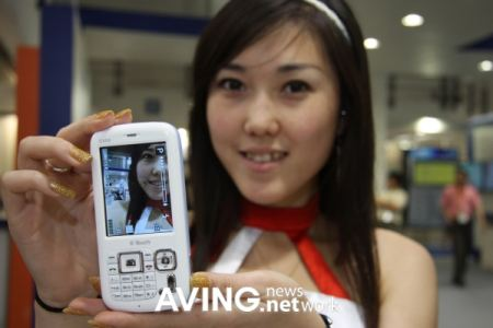 K-Touch C208