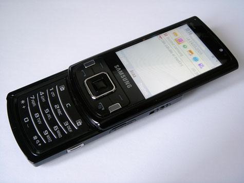 Samsung Innov8 auki