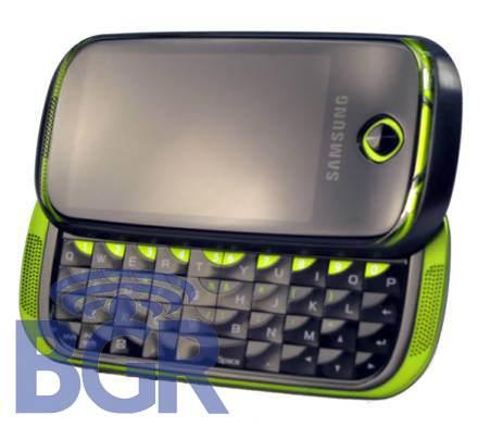Samsung Bigfoot