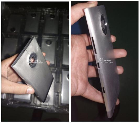 Nokia, alumiini
