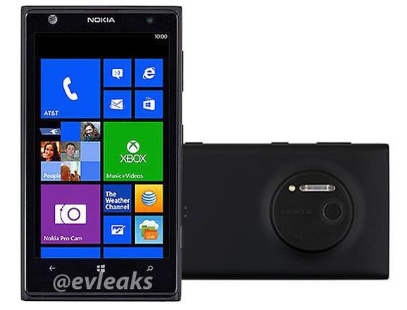 Lumia 1020 AT&T