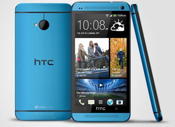 HTC One, sininen