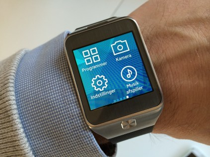 Samsung Gear 2 (34)