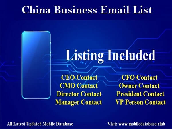 China Business Email List