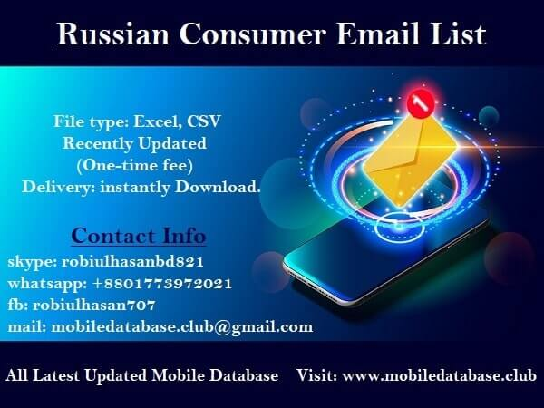 Russian Consumer Email List