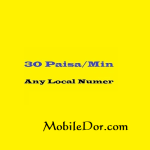 Call 30 Paisa/Min to Any Bangladeshi Local Number