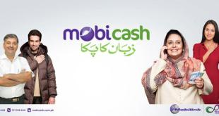 mobicash money transfer