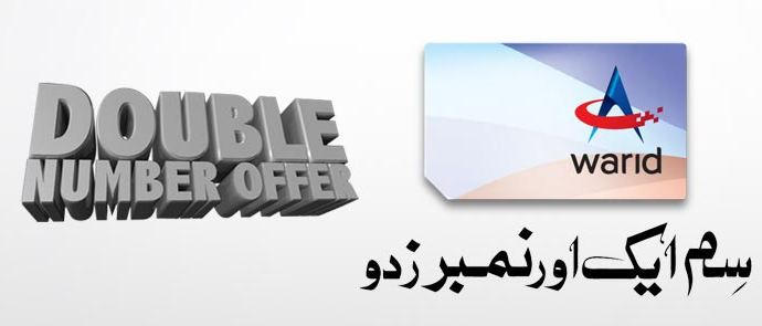 Warid Introduces Double Number SIM