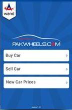 warid-pak-wheels-app