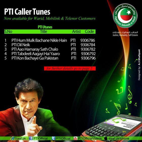 PTI Caller Tunes