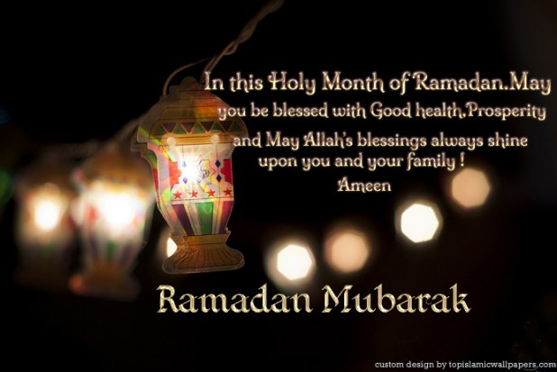ramadan_mubarak_greeting_card_2013_with_ramadan_greeting_quotes