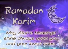 Ramadan Kareem - Ramadan Greetings Images