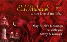 Eid Mubarak - Eid Greetings Images