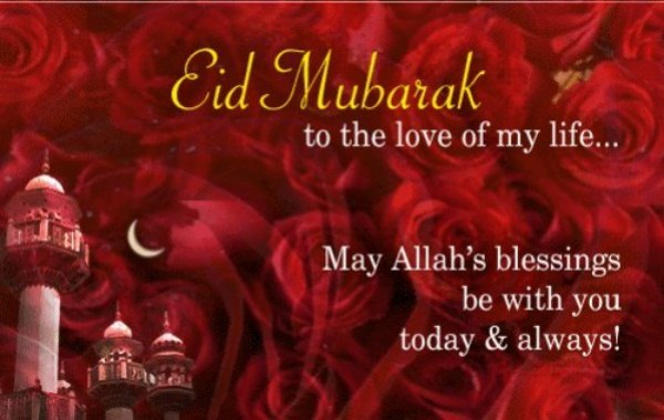 Eid-Greeting