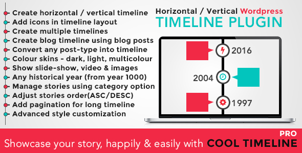 How to Make Your Website Cool Using Cool Timeline Plugin