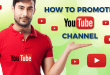 How to Promote YouTube Videos and Increase Channel Subscribers
