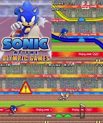 1-sonic-at-the-olympic-games-2008-tile Sonic 30 anos: relembre os jogos para celular do mascote da SEGA