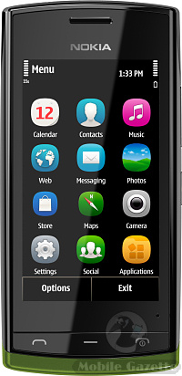 Nokia 500 Mobile Gazette Mobile Phone News
